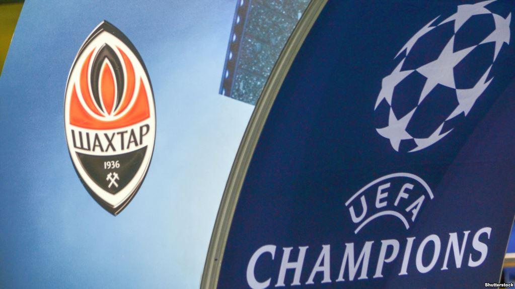 Жеребкування Ліги чемпіонів 1: ''Шахтар'' вийшов в 1/8 фіналу Ліги чемпіонів