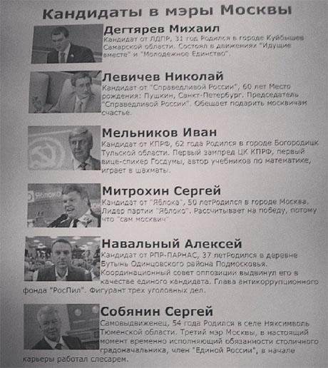 Фото - 08-09.ru