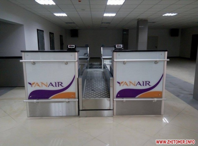 Житомирський аеропорт