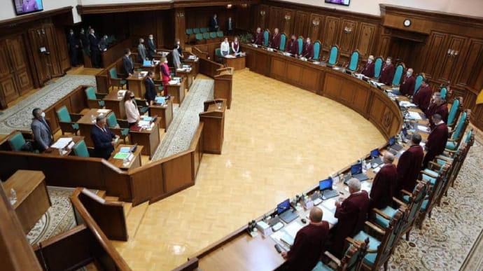 Вгосударстве Украина опасаются отмены безвизового режима сЕС из-за решенияКС