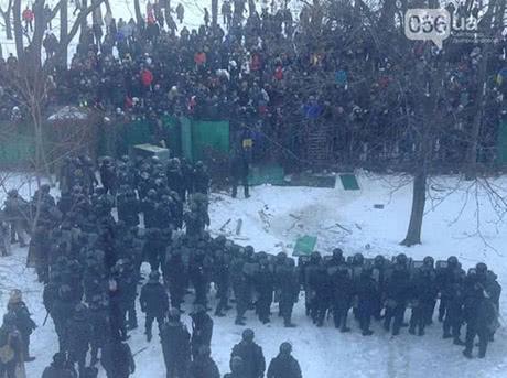 Фото пресс-службы МВД Украины в Днепропетровской обл.