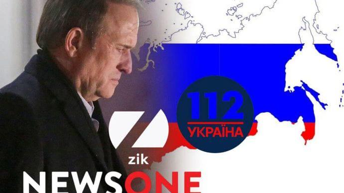 Как Россия использует ОБСЕ для спасения телеканалов Медведчука