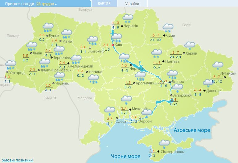 meteo.gov.ua. Температура ... d4a72f5bac0fc