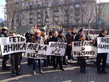 Акция Демальянса а Общественного сектора Майдана