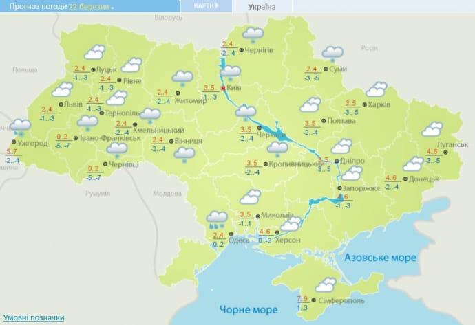 Погода 21 березня