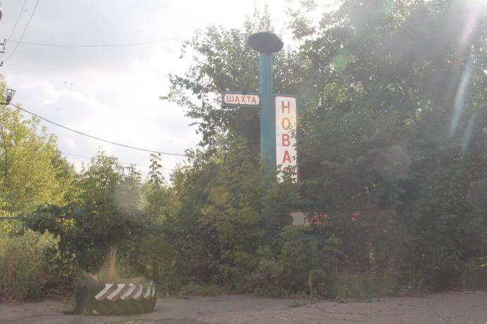 Шахти Торецька почали закривати з 2002-го через надто дорогу собівартість видобутку тутешнього вугілля. Вхід у