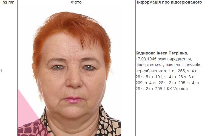 В аэропорту задержали мать Онищенко как предполагаемую участницу схемы хищения газа 01