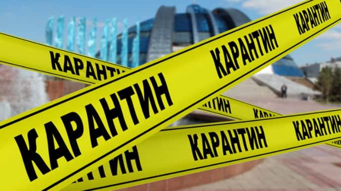 Київщина посилила карантин