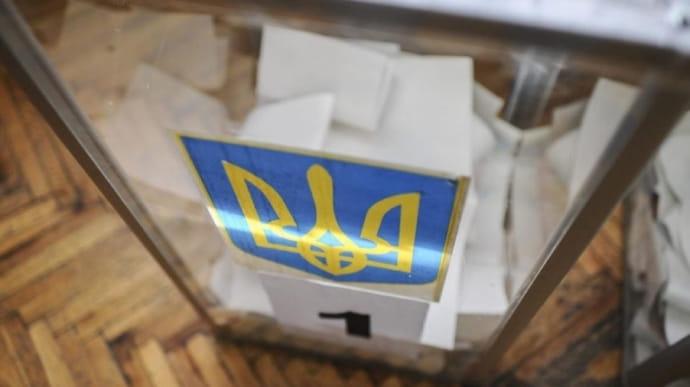 Вибори-2020: соціологи назвали п'ятірку електоральних лідерів   Українська  правда