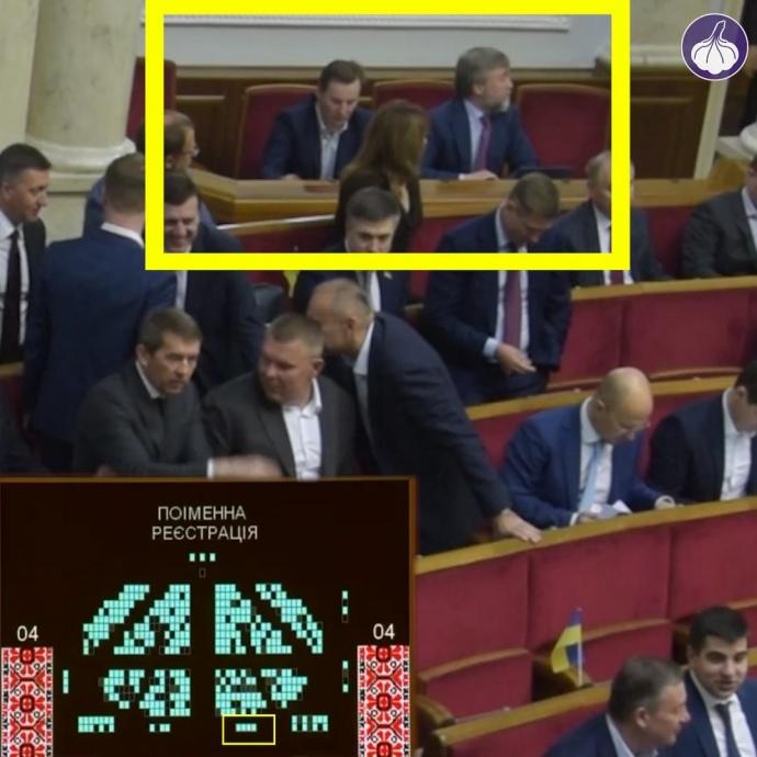 """На табло системи """"Рада"""" (внизу ліворуч) видно, що Новинський та Шпенов натиснули на кнопки на місцях відсутніх колег"""