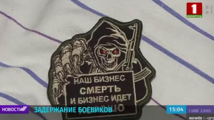 Шеврон ПВК Вагнер