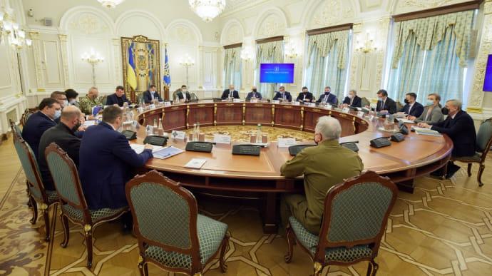 Президент ввел в действие решение СНБО о Стратегии экономической безопасности Украины до 2025 года