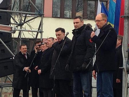 Лидеры опозиции во Франковске. Фото Сергея Мельниченко