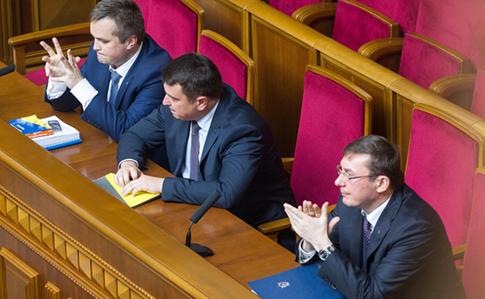НАБУ і ГПУ прослуховували кабінет Холодницького