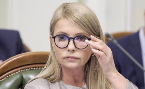 Тимошенко офіційно заявила, чи піде в президенти