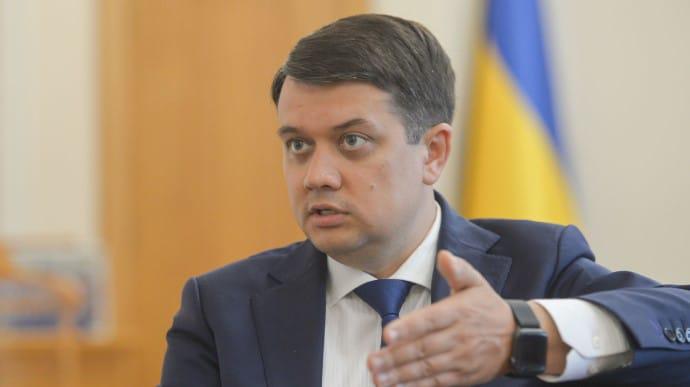 Разумков: Олигархов в СНБО пока нет, но не хочется, чтобы появились |  Украинская правда