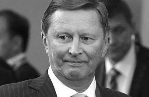 Глава администрации Кремля: Для Украину это будет конец