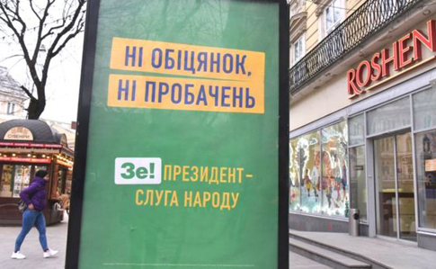 За добу команда Зеленського відхрестилася від усіх обіцянок передвиборчих – Геращенко