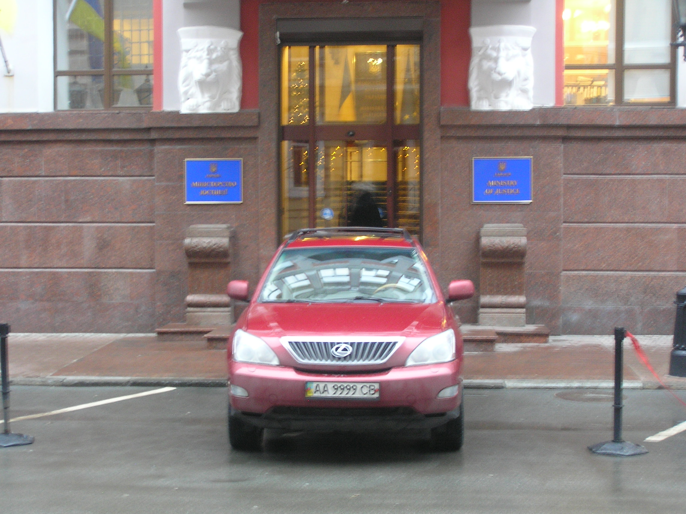 Задекларований Lexus Олени Лукаш припаркований максимально близько до входу в Міністерство юстиції