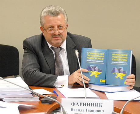 Фаринник йде у відставку. Фото з сайту МВС