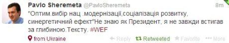 Янукович заплутався у спеціалізації і соціалізації