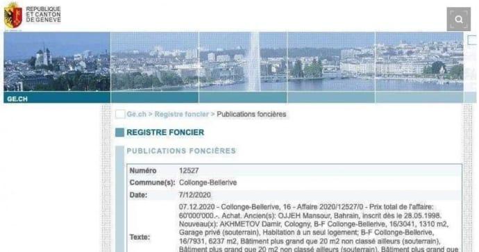 Скріншот Сергія Лещенка