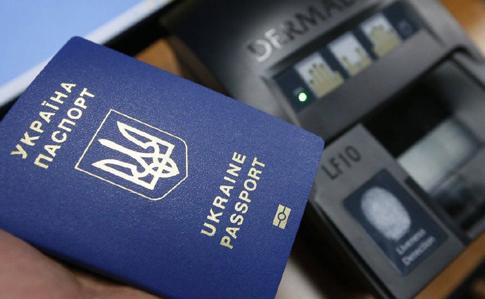 Загранпаспорта и ID-карты подорожают с 1 июля