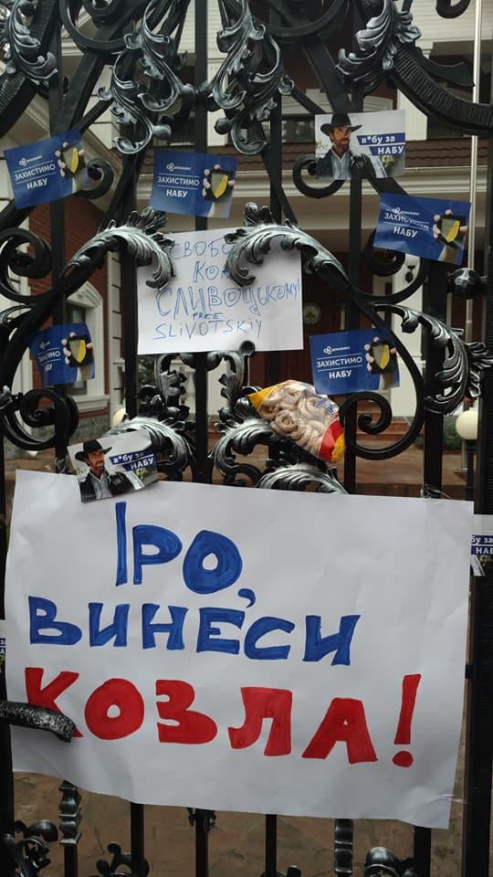 Было бы правильным заслушать отчет Холодницкого в Раде, - Ирина Луценко - Цензор.НЕТ 4720
