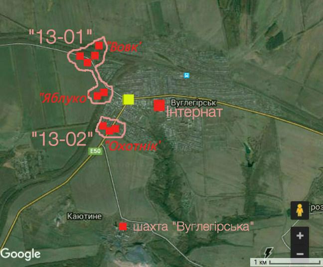 Розташування українських підрозділів у Вуглегірську. Рожевим – назви і межі блокпостів. Червоним – позиції і позивні командирів. В інтернаті перебувала рота МВС