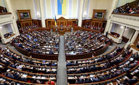 Рада визначила, як справи топ-чиновників передаватимуть в Антикорупційний суд