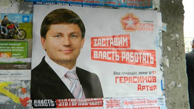 4bdc5cd poddubniy - Артур Герасимов имеет в биографии сомнительные эпизоды