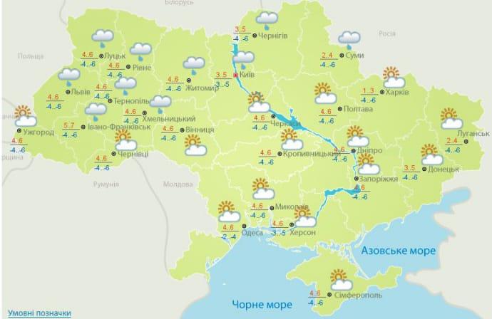 Погода на 26 февраля