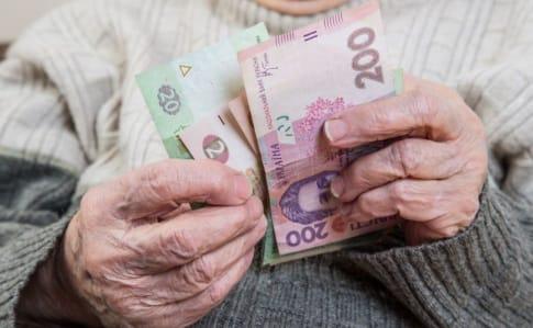 15 процентный налог на пенсию