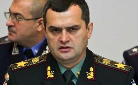 Очільника МВС часів Януковича підозрюють у відмиванні 10 мільярдів гривень