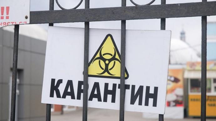 Регионы с самой высокой заболеваемостью COVID-19 пойдут на ''адаптивный  карантин'' | Украинская правда