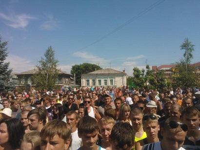 Бунт у Пугачеве Фото tvrain.ru