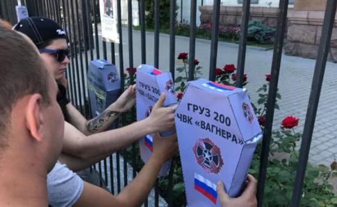 СБУ оприлюднила докази того, що«вагнерівці» безпосередньо підпорядковувалися офіцерам спецслужбРФ