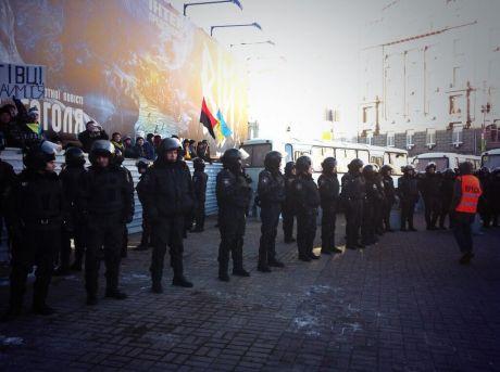 Кордон між двома Майданами