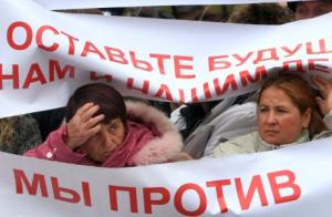 http://img.pravda.com.ua/images/doc/4/f/4fe87a6-cvet.jpg