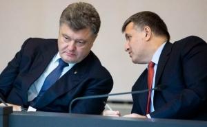 Россия сейчас является наибольшей опасностью для Украины и ЕС, - евродепутат Розати - Цензор.НЕТ 2818
