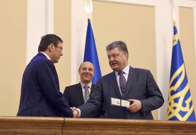 Луценко отримав посвідчення генпрокурора