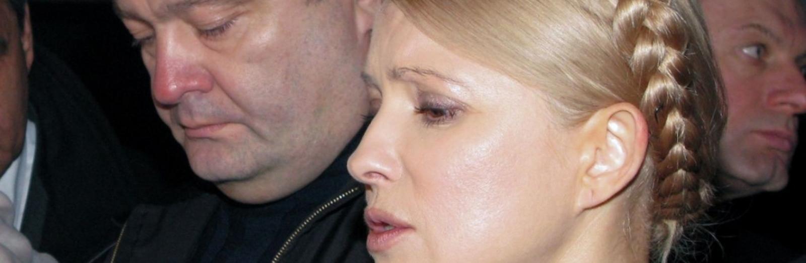 https://img.pravda.com/images/doc/5/1/5116950-poroshenko-timoshenko-1600.jpg