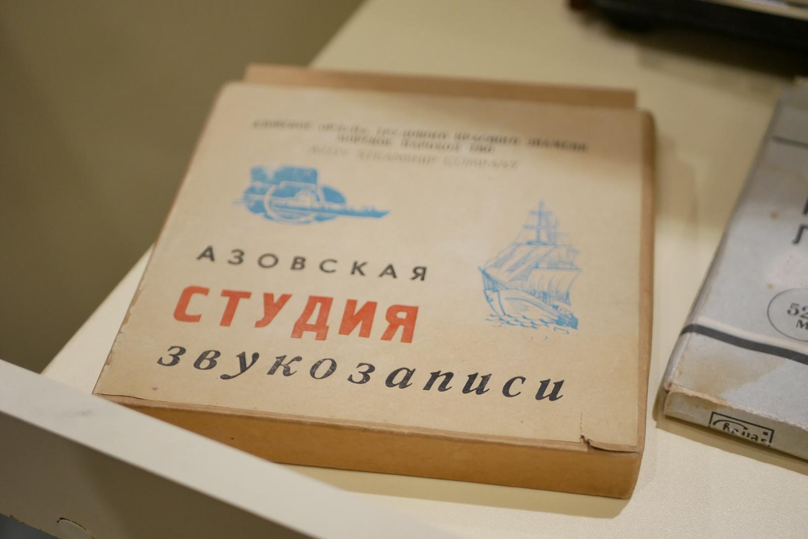 gramplastinka_museum