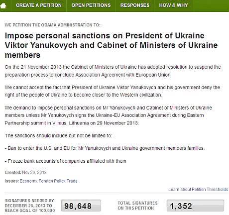 Адміністрацію президента США просять запровадити санкції проти Януковича