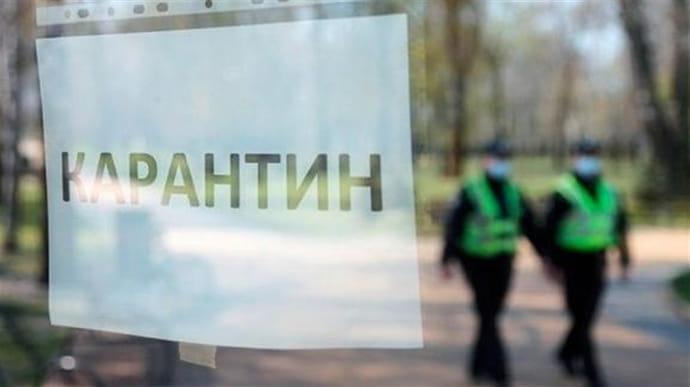 Київ та Одещина офіційно стануть 'червоними' з вівторка