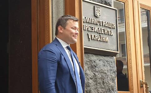 Глава АП про петицію за відставку Зеленського: Ми розцінюємо її як жарт