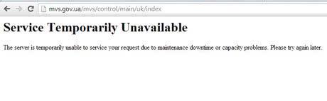 Сайт МВД лежит