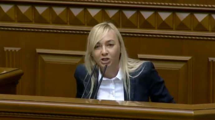 https://img.pravda.com/images/doc/5/4/5456c08-ustinova.jpg
