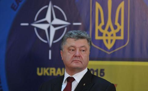 Блогер: Курс Порошенка на інтеграцію в НАТО - це перш за все цивілізаційний вибір України