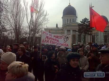 В Одесі мітингують проти Майдану